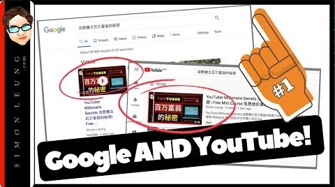 Why YouTube SEO Importance Of Video Marketing CASE STUDY TOP Rankings On Google AND YouTube